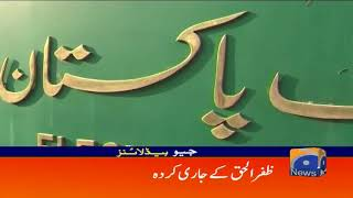 Download video Geo Headlines - 10 PM - 22 February 2018