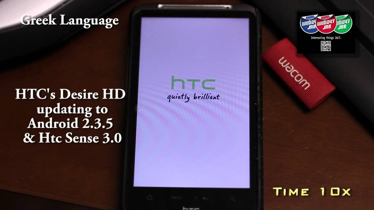 Root Права На Android 2.3.5 Htc Desire Hd