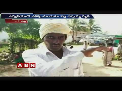 2 lost life due to land Dispute at Vikarabad | ABN Telugu