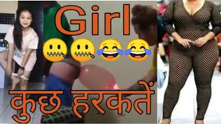 Woman's Day Special For Women's,Garl Don't Watch,How to Funny moments on it