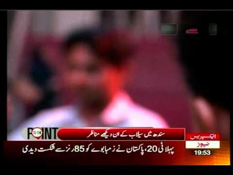 Express Mahajir Larkay Ki Rape Story video