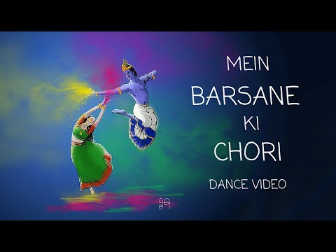 Mein Barsane Ki Chori video