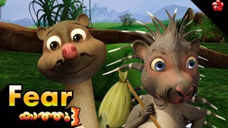 FEAR Kathu 3 Story | New Kathu 3 | Malayalam cartoon movies for children
