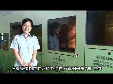 [行動解說員]金門國家公園-乳山遊客中心