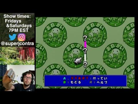 Onegai (Pocket) Monsters! [Onegai Monsters, N64, 1999]