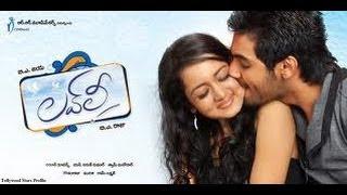 Lovely - Lovely Telugu Movie Full Songs - Jukebox || Aadi || Anchal Shanvi ||