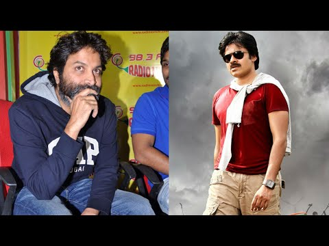 End of Pawan Kalyan & Trivikram Friendship…? Photo Image Pic