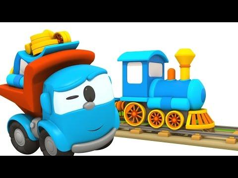 Мультики для детей - Малыш Грузовичок Лева собирает паровоз