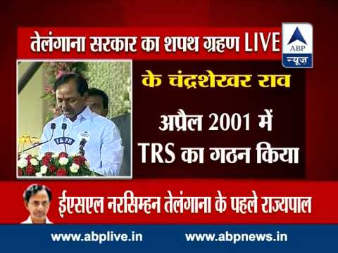 K Chandrasekhar Rao sworn in as the first CM of Telangana