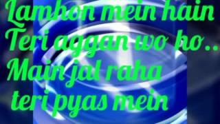 Main Adhoora  A {N+A}