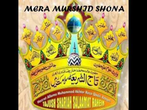 MERA MURSHID SHONA-( Hafiz O Qari Sayyed Abdul Wasi Qadri Razavi Sahab )