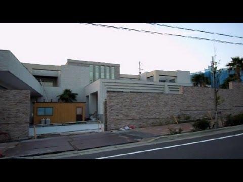 New Japanese Houses!