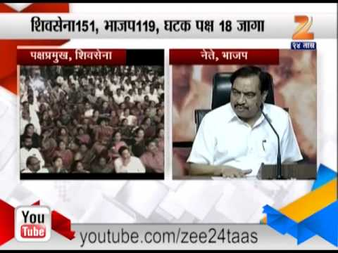 Eknath Khadse On Uddhav Thackeray Offer On Seats Distribution For Election