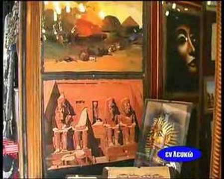 Egypt, travel guide