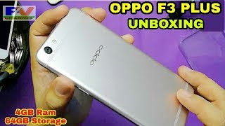 Oppa F3 Plus Mobile Phone Unboxing - Oppo f3 review & first look .