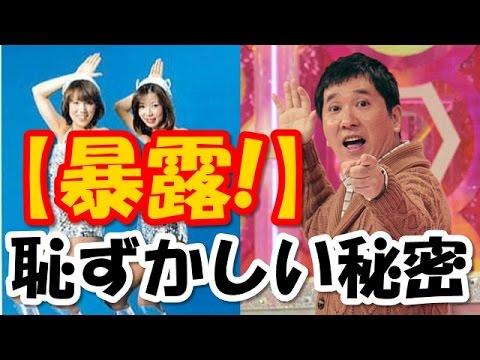 田中裕二 (お笑い芸人)の画像 p1_8