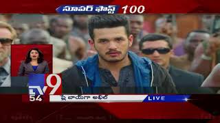 Super Fast 100 || Speed News || 22-06-2018