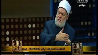 #والله_أعلم | د. علي جمعة : الجماعة  هي الأمة الاسلامية جميعا