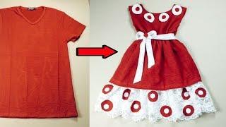 أسهل طريقة تحويل  تي شيرت رجالي إلى فستان