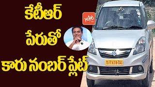 IT Minister KTR Name on Car Number Plate | KTR Fans | Telangana News