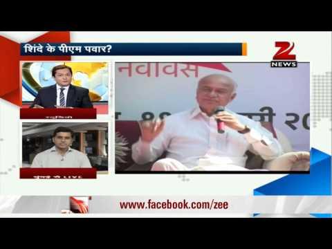 Would be happy to see Sharad Pawar as PM, says Sushilkumar Shinde