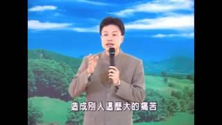 Đệ Tử Quy (Hạnh Phúc Nhân Sinh), tập 10 - Thái Lễ Húc