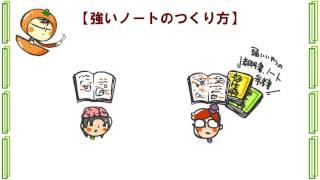 生物特別編3話「より完璧な道へ」byWEB玉塾