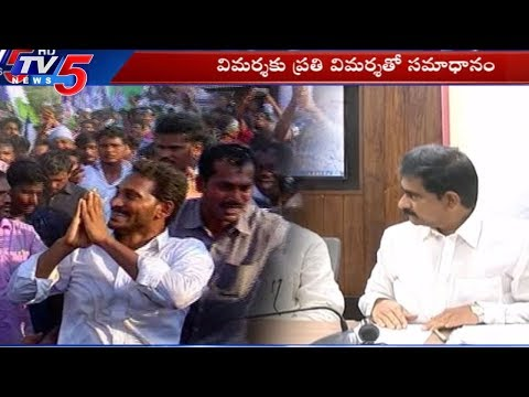 TDP Devineni Uma Comments On YS Jagan | TDP Vs YSRCP Fight | TV5 News
