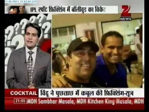 Zee News : Bookies, Cricketers and now Bollywood involved in spot fixing PART 1