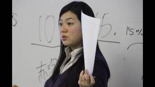 白井ひとみ動画[4]