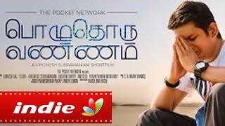 Pozhuthoru Vannam Short Film with E-subs