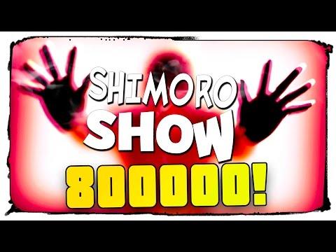 SHIMORO - 800000! ( Music Video )