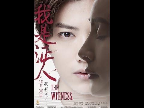 The Witness (Wo Shi Zheng Ren) - Starring Lu Han!