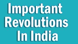 Important Revolutions In India in Hindi     Static GK