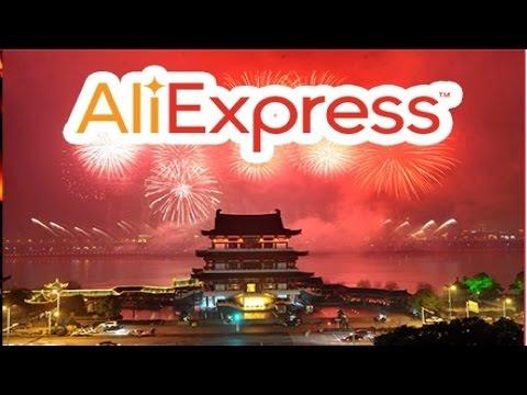 Праздники в китае алиэкспресс