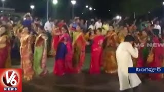 Bathukamma Festival Celebrations In Singapore || Mana Bathukamma |