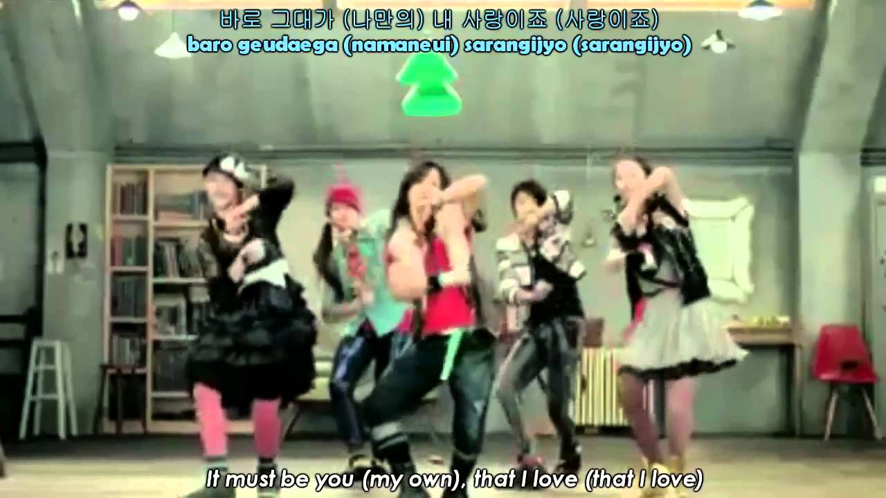 hd fmv f x i you i you lyrics eng subs