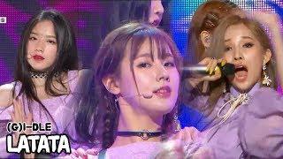 [HOT] D(G)I-DLE - LATATA,  (여자)아이들 - 라타타 Show Music core 20180526