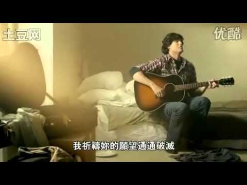 史上最毒分手歌  Pray For You -中文字幕.flv Music Videos