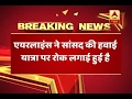 After Air India, Indigo too cancels Shiv Sena MP Ravindra Gaikwad's return ticket to Pune- Video