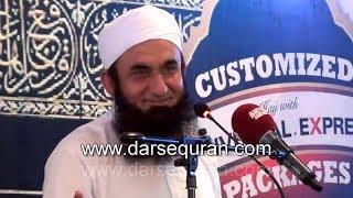 Importance of Zakat and Sadqa - Maulana Tariq Jameel