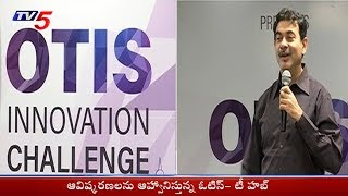 T-Hub Invites Otis Innovation Challenge for Startups