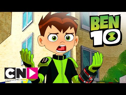 Бен 10 | Полный апгрейд | Cartoon Network