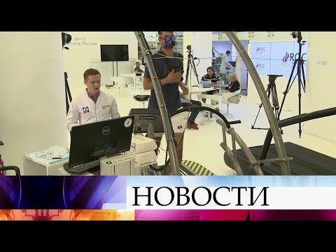 В инновационном центре Олимпийского комитета России протестировали новую технику.