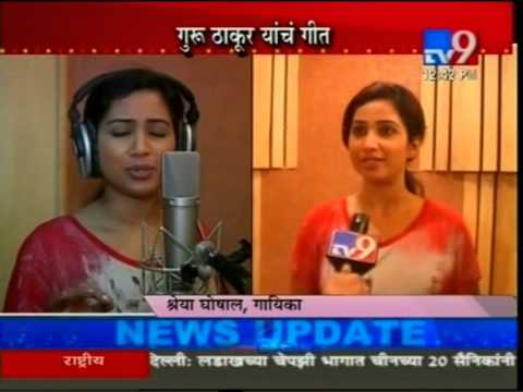 TV9 Mumbai Matinee Show News Coverage of Maya