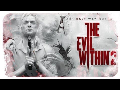 THE EVIL WITHIN 2. СЛОЖНО НЕ ЗАПЛАКАТЬ!