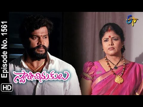 Swathi Chinukulu | 3rd  September 2018 | Full Episode No 1561 | ETV Telugu