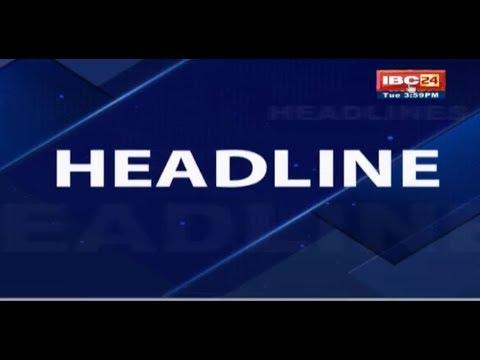 News Headline | 04:00 PM | 06 November 2018 | अबतक की बड़ी ख़बरें