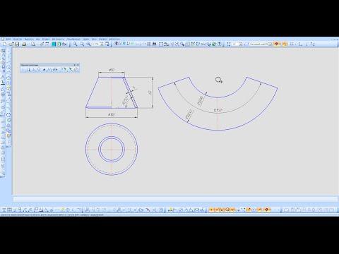 Как сделать конус компас
