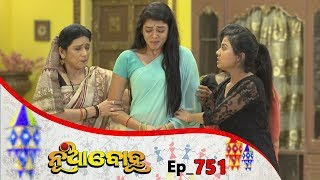 Nua Bohu | Full Ep 752 | 13th Dec 2019 | Odia Serial – TarangTV